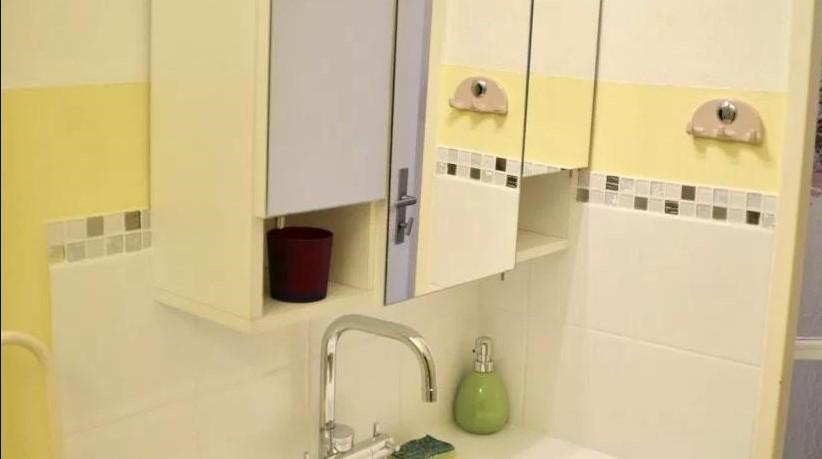 Salle de bain bun26 appartement for Salle de bain allemagne